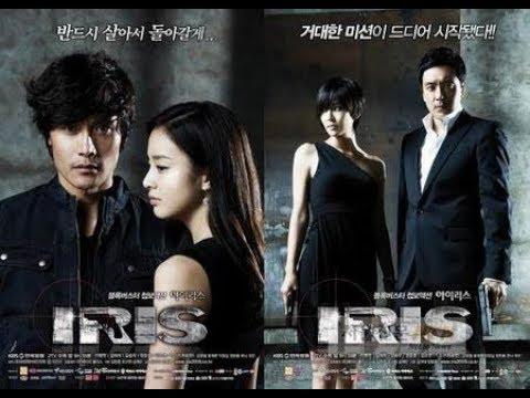 หนังเกาหลี ไอริสเกาหลี ภาพยนตร์ หนังแอ๊คชั่น