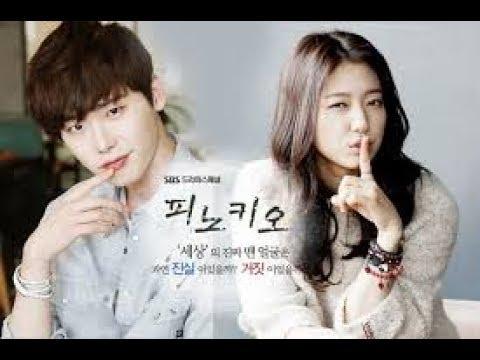 ซีรีย์เกาหลีโรแมนติก รักนี้หัวใจไม่โรบอต ep.1 HD พากย์ไทย