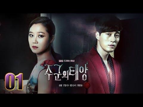 ซีรีย์เกาหลีสุดหลอน พากย์ไทย HD รักป่วนวิญญาณหลอน ep.1