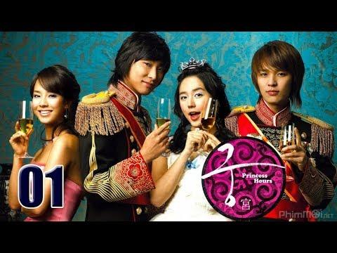 ดูซีรีย์เกาหลี เจ้าหญิงวุ่นวายกับเจ้าชายเย็นชา ep.1 พากย์ไทย