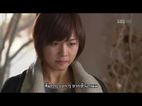 ซีรีย์เกาหลี เสกฉันให้เป็นเธอ ep.12 พากย์ไทย เต็มเรื่อง HD 4k