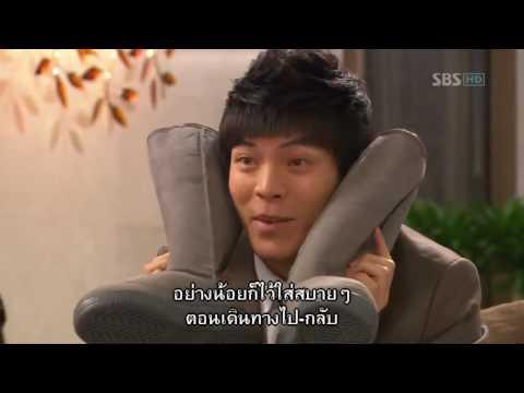 ซีรีย์เกาหลีดูฟรี เสกฉันให้เป็นเธอ ep.15 พากย์ไทย HD