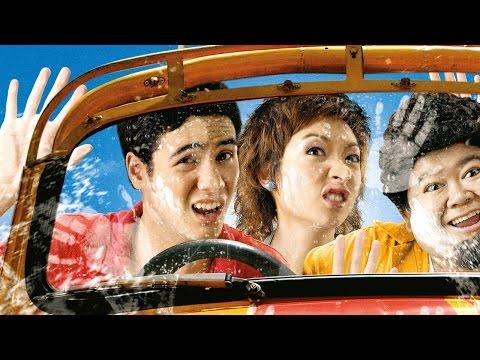 หนังไทยคอมเมดี้ เต็มเรื่อง คู่ก๊วนป่วนเมษา ดูฟรี 24 ชม.