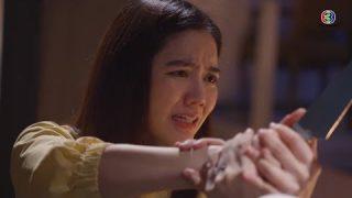 ซ่อนเงารัก EP.8 หนังไทย