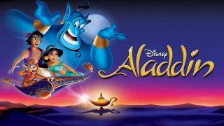 หนังการ์ตูนอนิเมชั่น Aladdin อลาดินกับตะเกียงวิเศษ เต็มเรื่อง