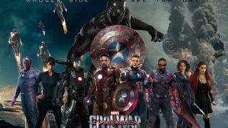 หนังฝรั่งซูเปอร์ฮีโร่ Captain America 3 Civil War พากย์ไทย