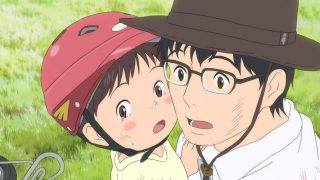 หนังการ์ตูนญี่ปุ่นน่าดู mirai-image พากย์ไทย เต็มเรื่อง