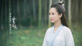 หนังจีนสนุกน่าดู เต็มเรื่อง อิทธินางพญามาร พากย์ไทย HD