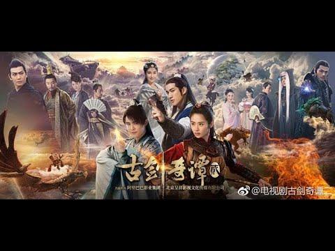 หนังจีนใหม่ล่าสุด อภินิหาร แหวนครองพิภพสยบฟ้า พากย์ไทย