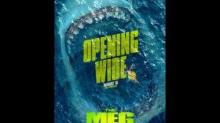 หนังใหม่สยองขวัญ ฉลามล้านปีพันธุ์สะเทิ้นบก Sand Sharks พากย์ไทย