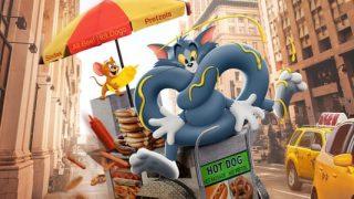 Tom & Jerry (2021) ทอม แอนด์ เจอร์รี่ [ซับไทย]