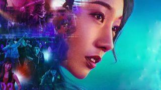 ดูหนังโรแมนติค Step Up China สเต็ปโดนใจ หัวใจโดนเธอ 6 4K